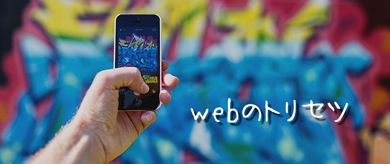 個人事業主向け、webとITの取説(トリセツ)読んでみませんか?